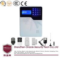 JGW-110BM 32 Wireless GSM PSTN Alarm System For Home Shop Safety
