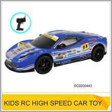 Hot rc nitro cars Rc high speed race car for sale OC0200443