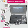 2015 Simple Use Quantum Magnetic Resonance Human Body Composition Analyzer, Health Analyzer Machine