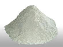 Calcined Magnesite Powder