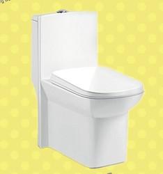 8073 one piece closet wc toilet china manufacturers p trap, S trap