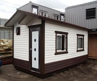 Accommodation Container For House / Storage / Office / Camp / Shelter/shop/carport/hotel/kiosk/booth/sentry box/toilet