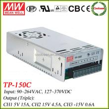 Meanwell switch mode power supply 5V 15V -15V TP-150C
