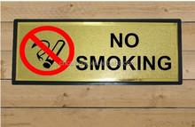 golden foil no smoking sign board