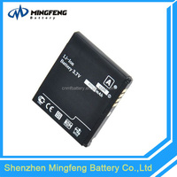 Wholesale cell phone accessory battery for LGIP-470R 3.7V 800mAh replacement battery for KF350