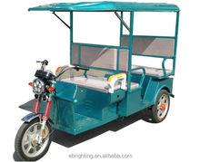 coffee bike/electric tricycle coffee schwinn bicycles
