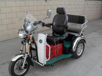 110cc mini reverse passenger trike