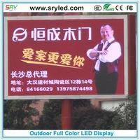 Sryled Plastic pantallas gigantes publicidad led para exterior with low price