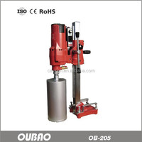 OUBAO Concrete Grinding Stone for Drill, 205mm Diameter, 3900W Power
