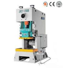 JH21 Sheet Metal Press Machine