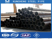 For sale din2.4602 hastelloy C 22 pipe with low price