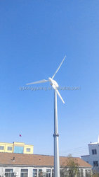 10kw wind turbine variable pitch controlled