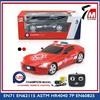 New police car 1:20 scale 4ch rechargeable nitro rc car kit