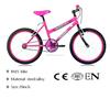bmx sprocket, 28 inch bmx bike, air bag for bmx, oil slick bmx