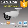 2015 Most Popular CCTV Camera waterproof IR 40M 3MP 1080P Cloud Onvif Camera IP