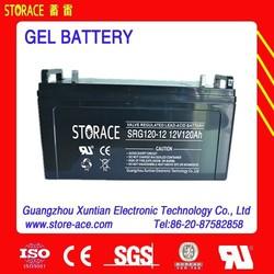Solar battery 12V 120ah GEL deep cycle Battery (SRG120-12)