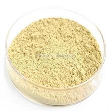 Supply high activity food grade protease amylase lipase cheap protease enzyme price