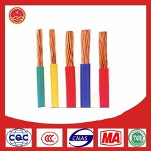 multi cores copper electric wire with factory price pvc insulated electric cable
