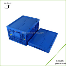 Sealable vented folding plastic crate with lid