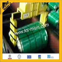 Electrical Telescopic Steel Coil Lifter With Folding Claws