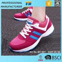 Name Brand Wholesale Sneaker Price 2015 Casual Shoes