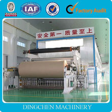 DingChen-2100mm complete paper mill machinery for manufacture kraft paper jumbo roll