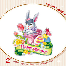 2015 Hot Sale Happy Easter Decorations wholesale Funny Paper Sticker for Window Wall Door