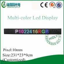 High bright led moving message display sign (P1022416RGB)