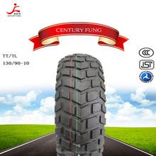 china new produts motorcycle parts Motorcycle tyre 130/90-10