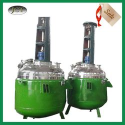 2015 New Product reactor for Liquid sealant making