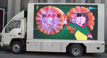 2015 new FORLAND moving display,movable led TV advertising truck, video mounted led screen car