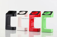 Smart watch charging bracket ,3 colors