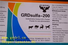 china low price Veterinary Antibiotics Pharmaceutical sulfadimidine sodium,cas:1981-58-4