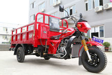 200CC,250CC chinese three wheel motorcycle for sale