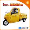 ODM 3 wheel trike/petrol motorcycle with 3C certificate