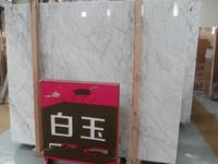 Building materials white onyx tile & slab