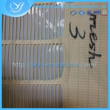 LY-N3 Newest Design High Quality Screen Mesh Fabric Textile