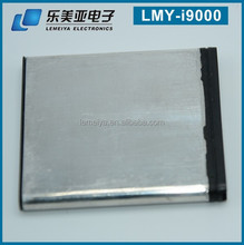 Professional Manufacturer mobile phone internal battery EB575152LU 1650mah for samsung galaxy S1 I9000 i9001