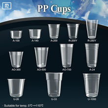 T-PP1-T dessert pudding beverage water yogurt taste cold hot drink disposable plastic PP cup with lid