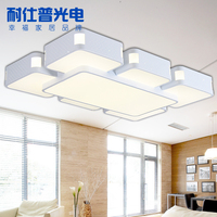 Beautiful luxurious Iron Sky City ceiling 2079 modern light