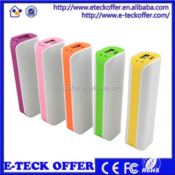 Portable Charger mini size Power Bank 2600mah for Ipad Tablet