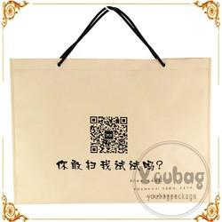 Customized durable pp non woven shopping bag