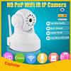 HD 720P ONVIF P2P IP Camera Wireless Baby Monitor 64GB Storage