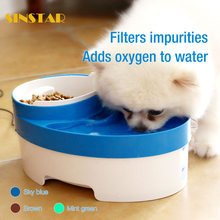 Dog travel water bowl automatic pet feeder dog drinking fountain