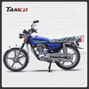 CG125-A good quality make in china vintage motorcycle for sale