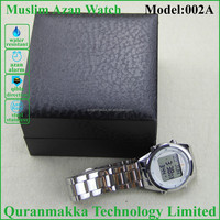 Stainless Steel Silver Color Islamic Prayer Watch With Accurate Azan Time Alarm