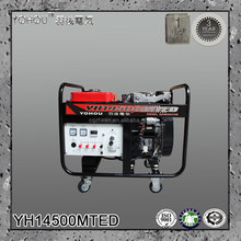 50Hz Ac Three Phase Yanmer 10Kw Diesel Generator For Oceaneering