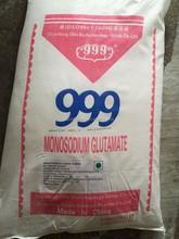 monosodyum glutamat 999 marka Hindistan pazarında nakliye çin