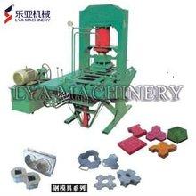 Low investment, high profit project! road paver machine DM250 color paver block making machine