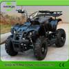 powerful electric atv high quality for sale/SQ- ATV-7E